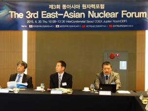 3rd-east-asia-forum01