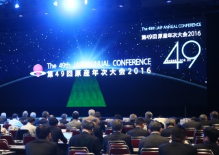 49th-annual_hall2