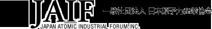 JAPAN ATOMIC INDUSTRIAL FORUM, INC.