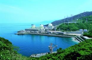 Shikoku Electric Power's Ikata NPPs