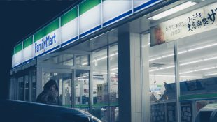 A 24-hour convenience store has reopened in Naraha, busily serving many customers.