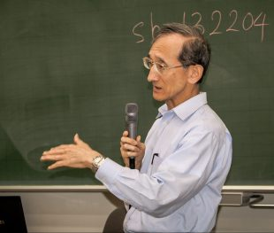 Mr. Seietsu Takeda