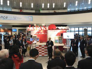 IAEA DG Amano and Japan Booth