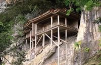 三佛寺奥の院(投入堂)