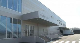 福島給食センター
