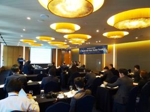 3rd-east-asia-forum-meeting