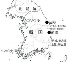 韓国の原子力発電所サイトと新規サイト