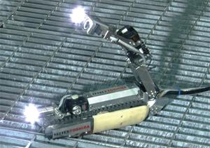 IRIDToshibaRobot