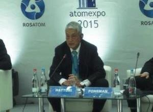 atomexpo2015-04