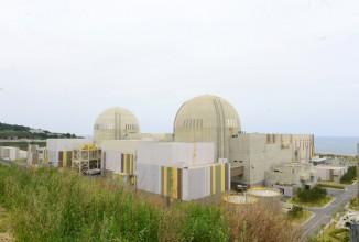 新月城原子力発電所1、2号機©KHNP
