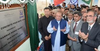 最前列左端(=青い上着)がシャリーフ首相©パキスタン首相府