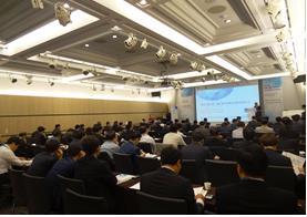 日韓原子力産業セミナー会合風景