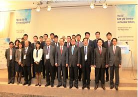 日韓原子力産業セミナー集合写真