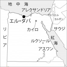 エジプト字