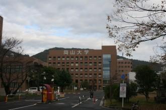 OkayamaUnivIMG_6529