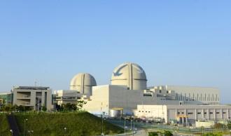 新古里原子力発電所3号機(右)©KHNP