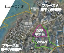 低・中レベル廃棄物は現在、地上施設であるWWMFに貯蔵されている