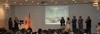 セミナーで壇上に並ぶスペイン企業関係者ら(スペイン大使館にて)