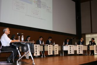 bnctsympo