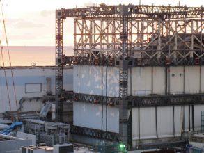 fukushimacover