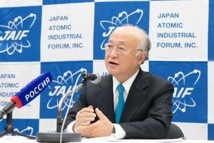 IAEA DG Amano