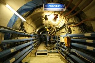 JAEA's Mizunami Underground Research Laboratory