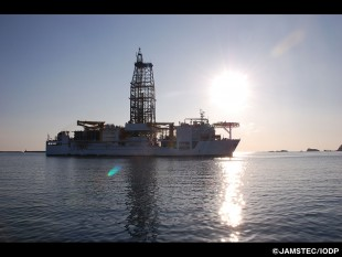 """The first ocean-drilling vessel """"Chikyu"""""""