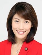 Ms. Tamayo Marukawa