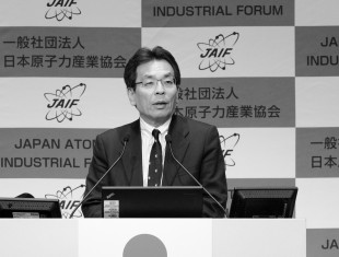 Mr. Sawa at the JAIF Annual Conference in 2015