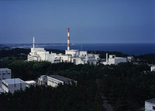 "the experimental reactor ""Joyo"""