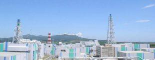 JNFL's Rokkasho facilities