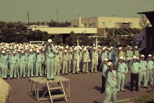 Nuclear Safety Ceremony at Monju in 2005