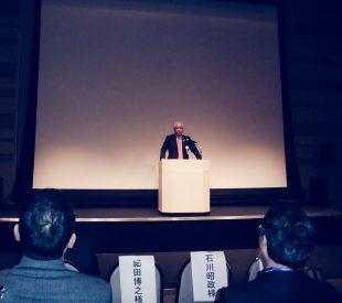 "Kariwa Mayor Shinada, whose town hosts Kashiwazaki Kariwa NPPs, represented ""local voices"" at the meeting."