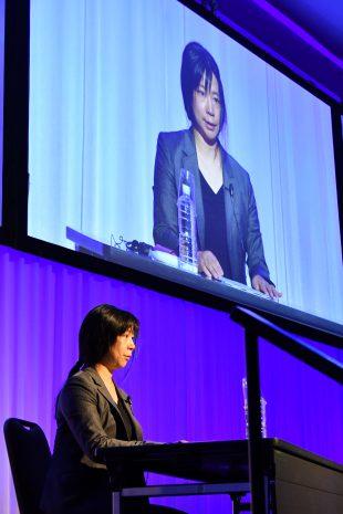 Ms. Tomoko Murakami