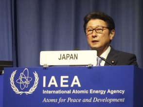 Masaji Matsuyama, Minister of State for Science and Technology Policy