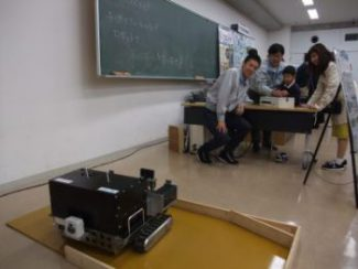 JAPAN ATOMIC INDUSTRIAL FORUM, INC  » Tokyo City University's