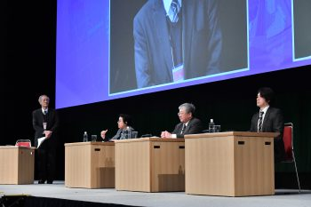 (L to R) Masakazu Washio, Najat Mokhtar, Yasuhiko Kobayashi, and Teiji Nishio