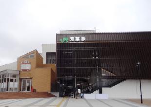 JR Futaba Station
