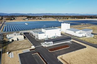 Completed Fukushima Hydrogen Research Field (c NEDO)
