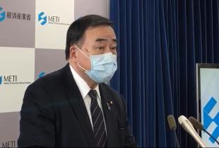 METI Minister H. Kajiyama