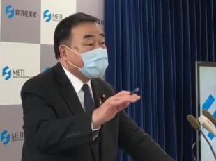 METI Minister Kajiyama