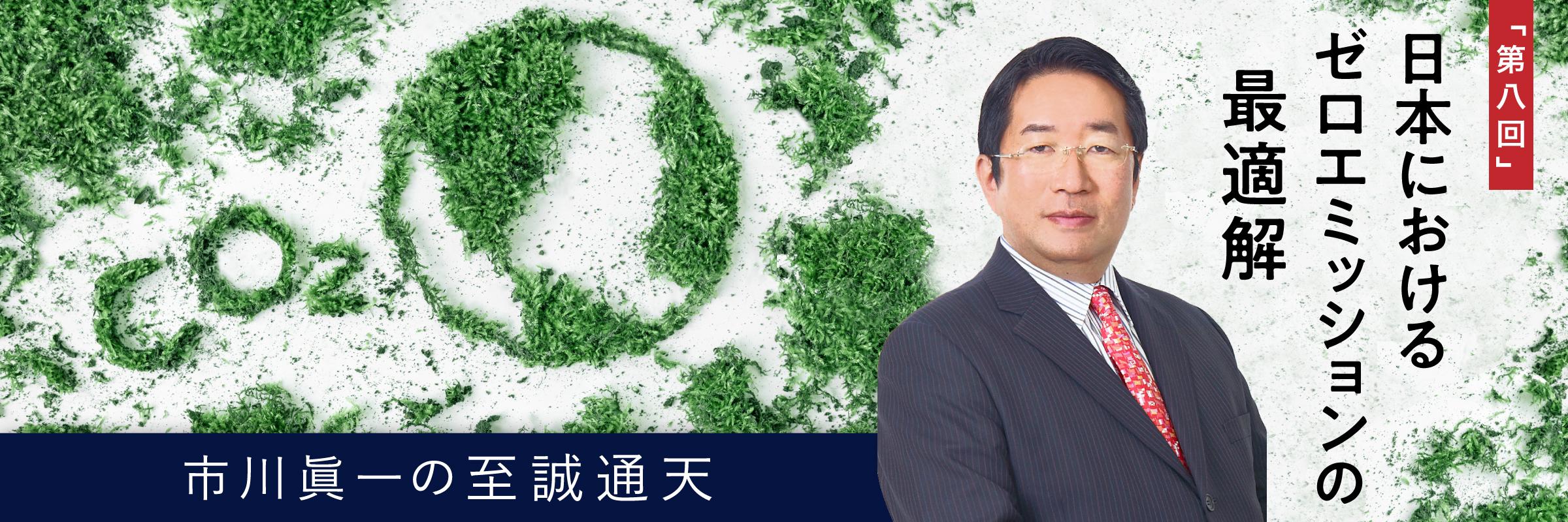 Ichikawa_08